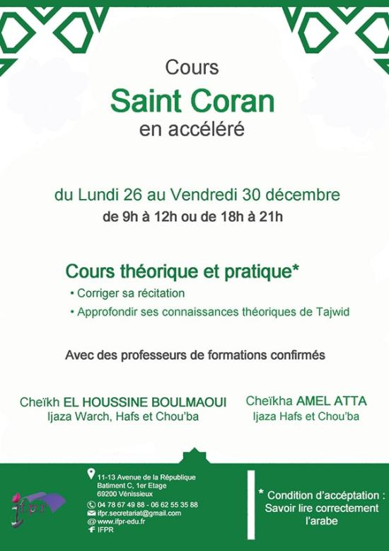 cours-coran