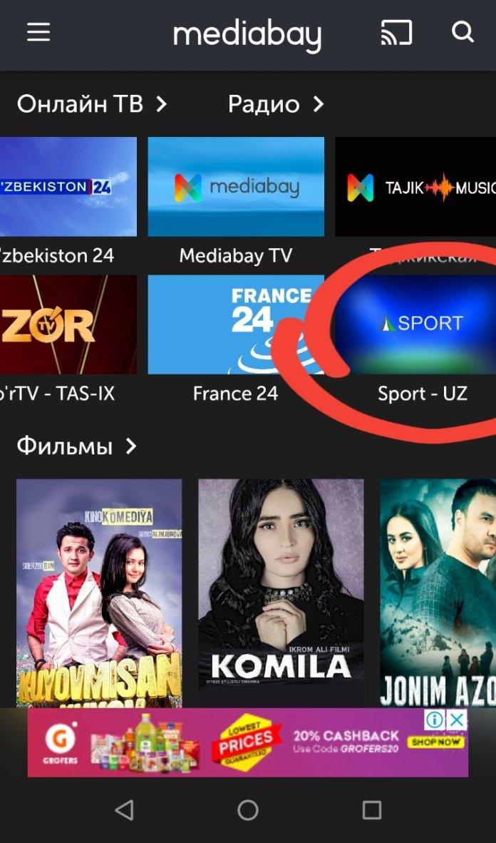 How to watch India U23 vs Tajikistan U23 : Step by Step. 20190324 1121332631019916942584180