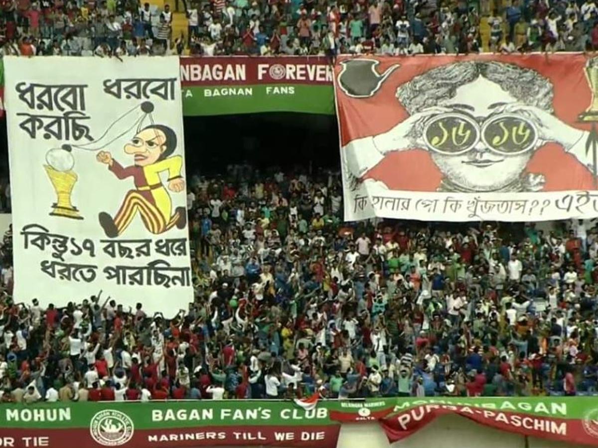 Kolkata Derby- ISL's First Tiffo