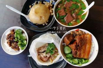 龍山寺站 | 一甲子餐飲 祖師廟焢肉飯、刈包 萬華知名老店 西門電影街週邊