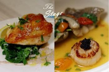 信義安和站 | The Stage Canteen就像到朋友家做客的地中海料理 私廚般地輕鬆自在