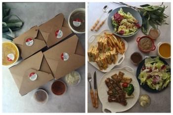 台北福華大飯店麗香苑 西式套餐饗宴 在家享用 法式碳烤肋眼牛排 豬排三明治