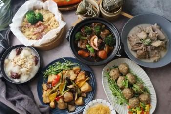 秧悅美地度假酒店  主廚創意料理  星級有機美食在家享用  花蓮風味即食料理包