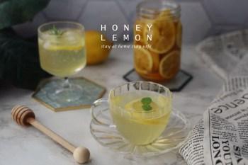 在家料理 | 蜂蜜檸檬自己做 泡過蜜的檸檬好好吃  嘟嘟家野生草本蜂蜜