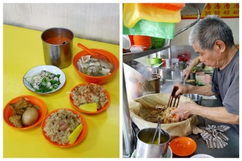 大橋頭站   阿勝油飯 台北竟然有20元的油飯及50元的什錦麵 當地人的早午餐  台北油飯推薦