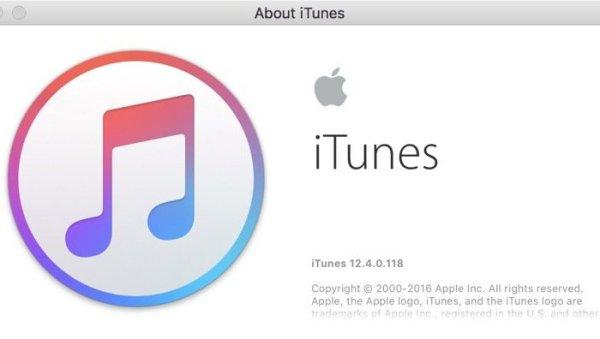 В Сеть утекли скриншоты iTunes 12.4 с обновленным дизайном