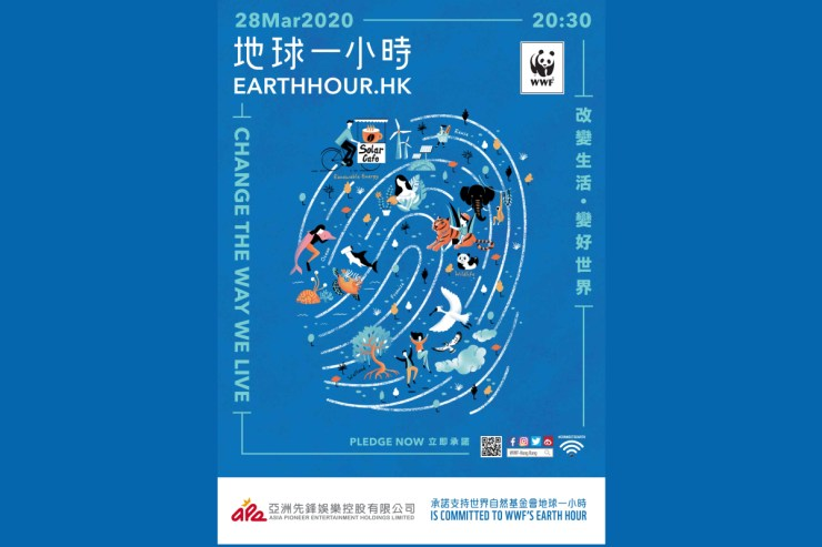 "APE Supports ""Earth Hour"" For A Second Successive Year"
