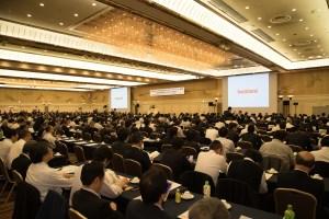 第13回イワタニ水素エネルギーフォーラム東京