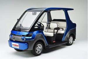 燃料電池車「YG-M FC」