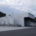 エア・ウォーター西日本 西九州支店 長崎工場