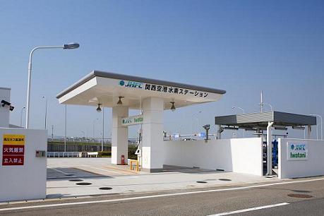 「JHFC関西空港水素ステーション」