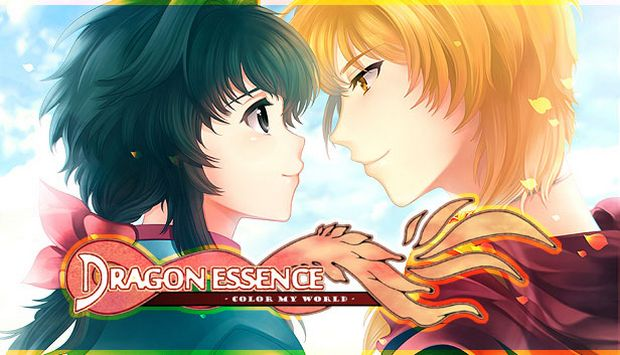 Dragon Essence - Color My World - Free Download
