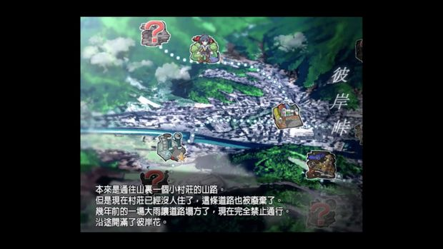 Taima Miko Yuugi Torrent Download
