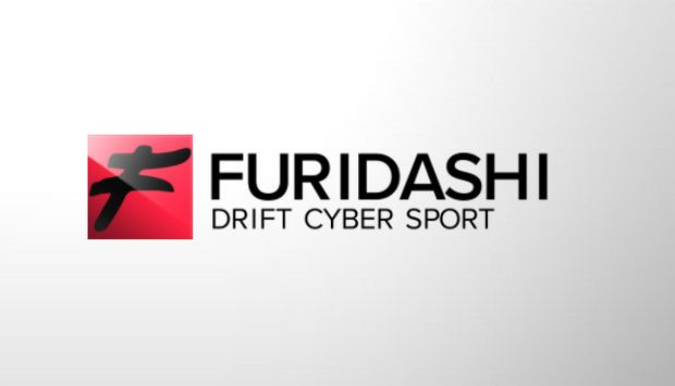 FURIDASHI: Drift Cyber Sport Free Download