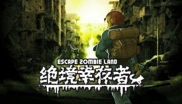 Escape Zombie Land Free Download