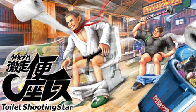 Gekisou! Benza Race -Toilet Shooting Star- Free Download