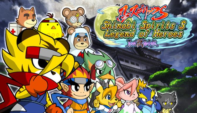 Shinobi Spirits S Legend of Heroes/忍スピリッツS 真田獣勇士伝 Free Download
