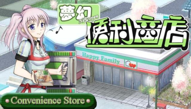 Convenience Store Free Download