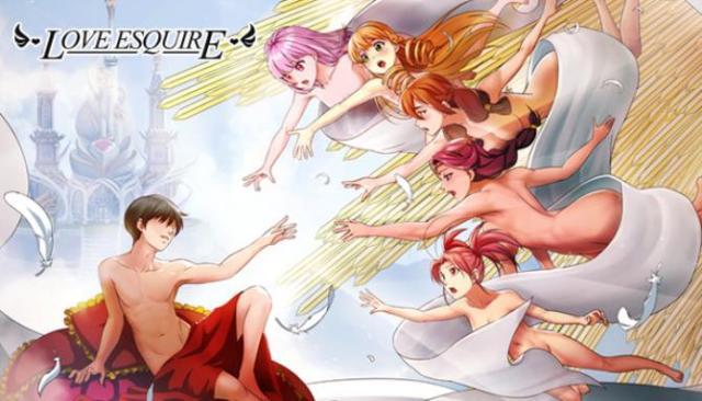 Love Esquire - RPG/Dating Sim/Visual Novel Free Download