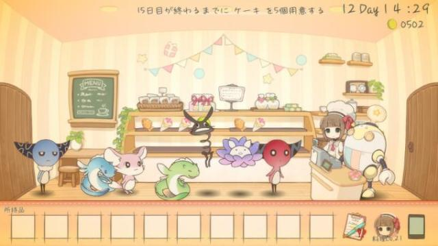 Lost In Sweets Torrent Download