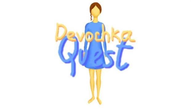 Devochka Quest Free Download