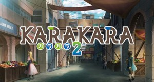 KARAKARA2 Free Download PC Game