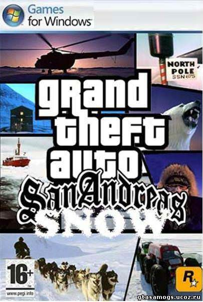Ocean of Games GTA San Andreas Download PC