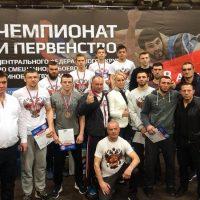 Клуб «Александр» установил новый воронежский рекорд.