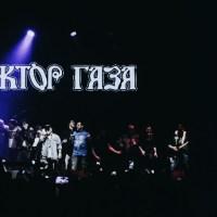 Дочь Юрия Хоя исполнит арию в панк-опере «Кащей Бессмертный» на «Нашествии»
