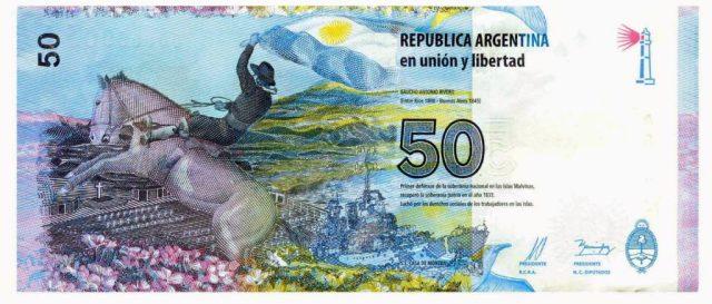 Nuevo billete de 50 pesos con motivo de las Malvinas reverso