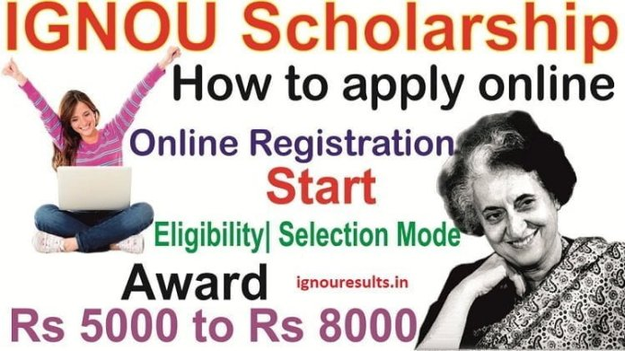 IGNOU Scholarship