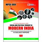 MPSE-004 Social and Political Thought in Modern India (Ignou Help Book)