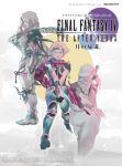 Final Fantasy IV The After Years Free Download