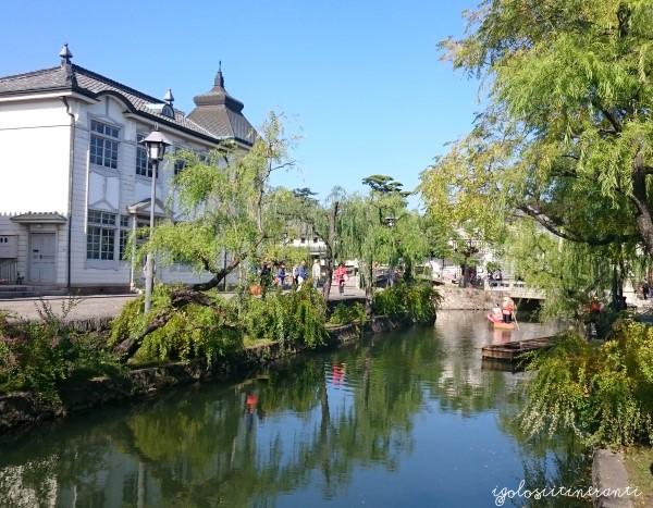 Kurashiki, quartiere Bikan. Vista del fiume con gli antichi magazzini.