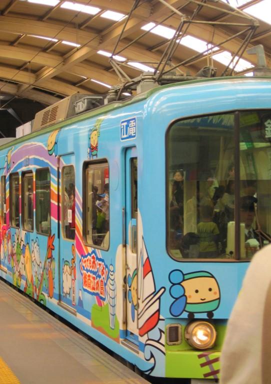Treno Enoshima