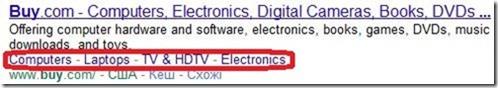 """""""Хлебные крошки"""" (breadcrumbs) в выдаче Google"""