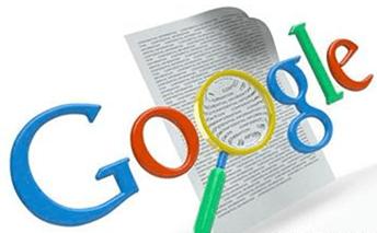 Глобальная чистка в поиске Google