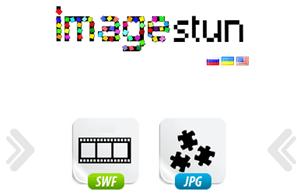 Хостинг картинок для блогов как залить мод на хостинг samp 0.3.7