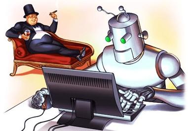 Программирование торговых роботов