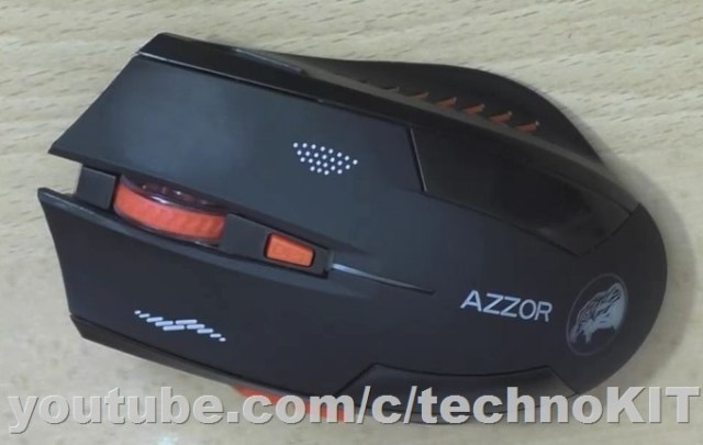 Azzor USB Laser Computer Gaming Wireless Mouse