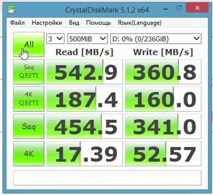 тест скорости ACSC4M256S25 KingSpec