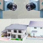 Улучшаем безопасность загородного дома