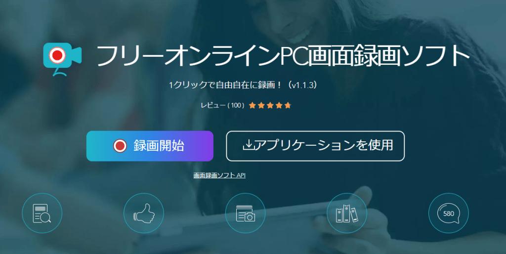 Apowersoft紹介