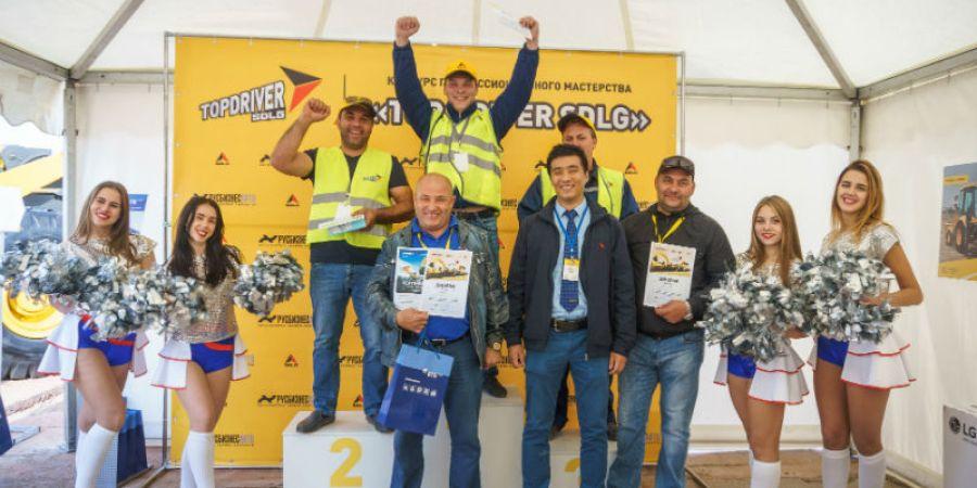 победители соревнований на погрузчиках SDLG