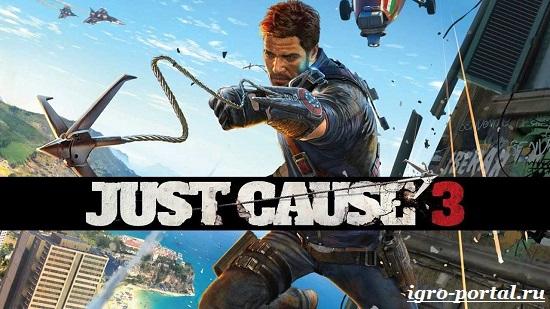Обзор-игры-Just-Cause-3-1