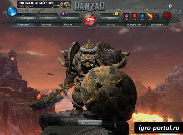 Игра-Panzar-Особенности-и-прохождение-игры-Panzar-2