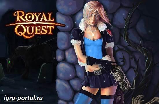 Игра-Royal-Quest-Особенности-и-прохождение-Royal-Quest-5