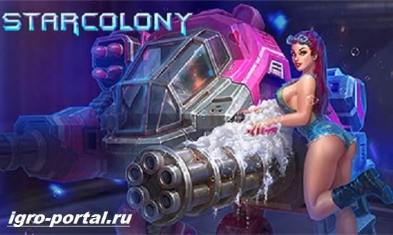 Игра-Star-Colony-Обзор-и-прохождение-игры-Starcolony-4