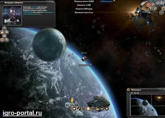 Игра-Starghosts-Обзор-и-прохождение-игры-Starghosts-5