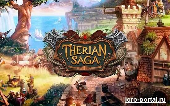 Игра-Therian-Saga-Обзор-и-прохождение-игры-Therian-Saga-1